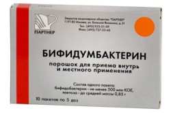Бифидумбактерин для лечения поноса