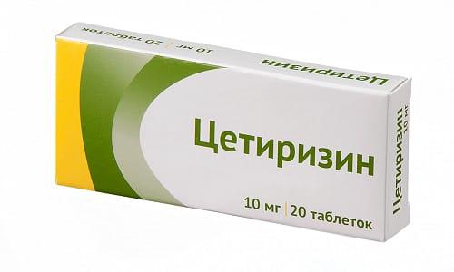 Цетиризин назначают людям, имеющим повышенную чувствительность к приему медикаментов