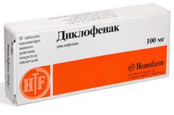 Диклофенак для лечения диареи
