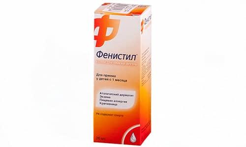 Фенистил рекомендуют принимать при крапивнице, сезонном и круглогодичном рините, сенной лихорадке и других аллергических заболеваниях