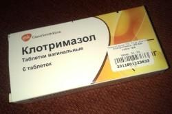 Клотримазол для лечения кандидоза