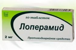 Лоперамид для лечения поноса