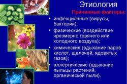 Основные причины диареи