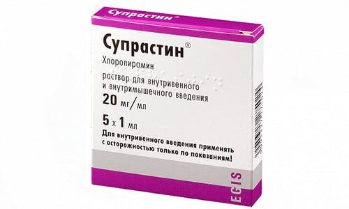 Супрастин в составе смеси противопоказан при тяжелых заболеваниях сердца, почечной и печеночной недостаточности