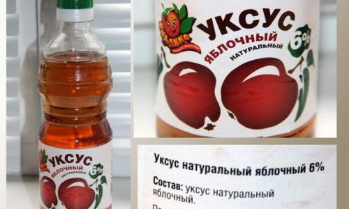 Выбирая яблочный уксус в магазине, обязательно обращайте внимание на информацию, приведенную на этикетке, продукт должен быть изготовлен в соответствии с ГОСТом