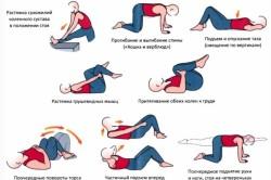 Растяжка поясницы при остеохондрозе